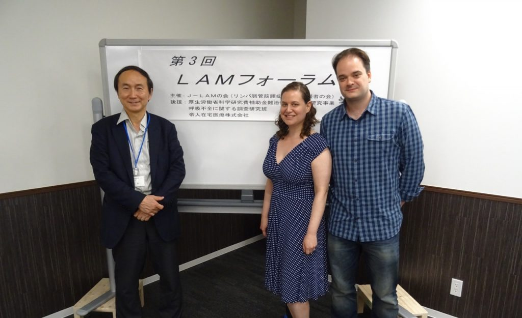 With Dr. Inoue at the LAM Forum, Tokyo, Japan
