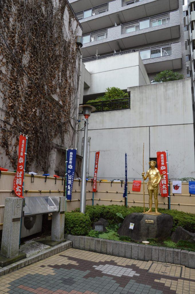 Kappabashi shrine, Asakusa, Tokyo, Japan