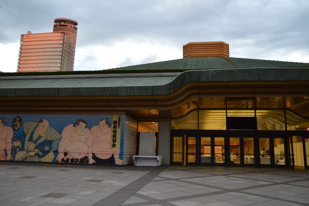 Ryōgoku Kokugikan (Sumo Hall), Tokyo, Japan