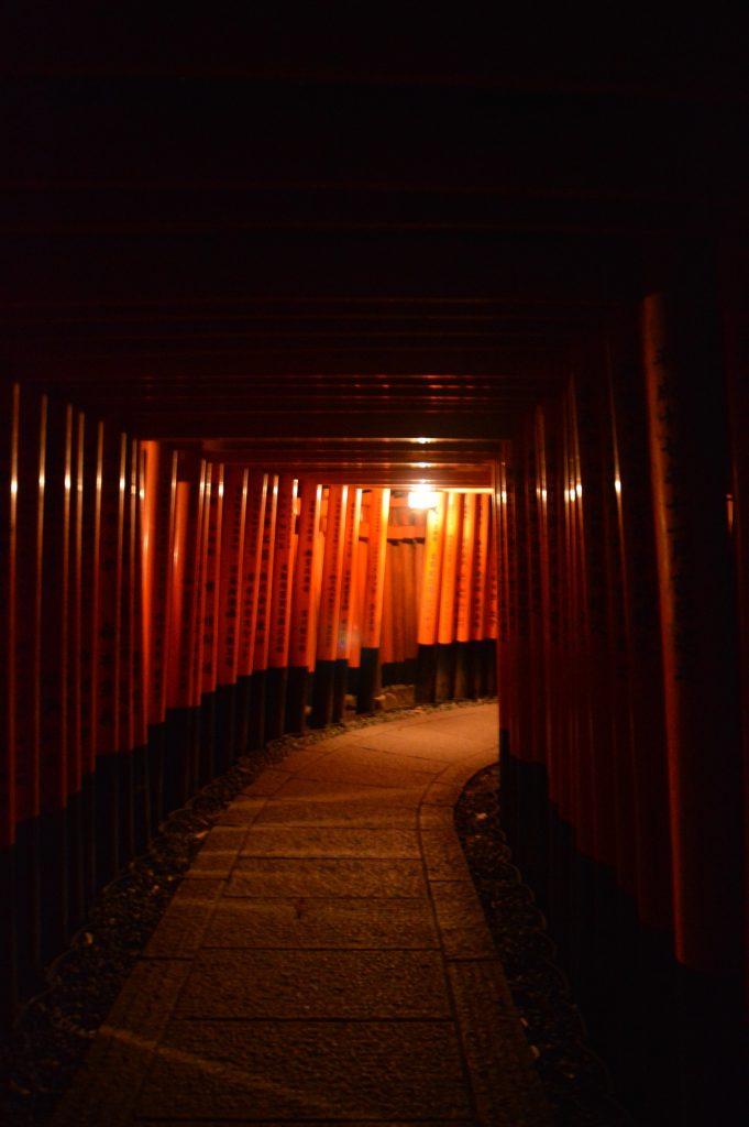 Fushimi Inari-taisha, Kyoto, Japan