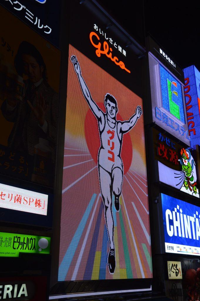 Glica Man sign, Dotonburi, Osaka, Japan
