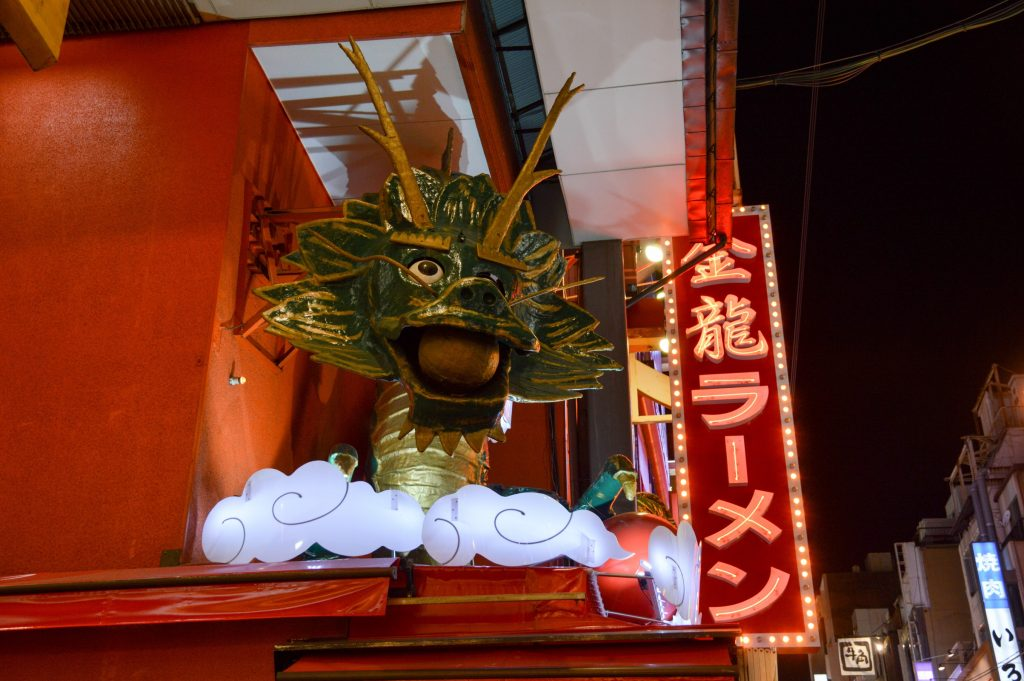 Dotonburi Street, Osaka, Japan