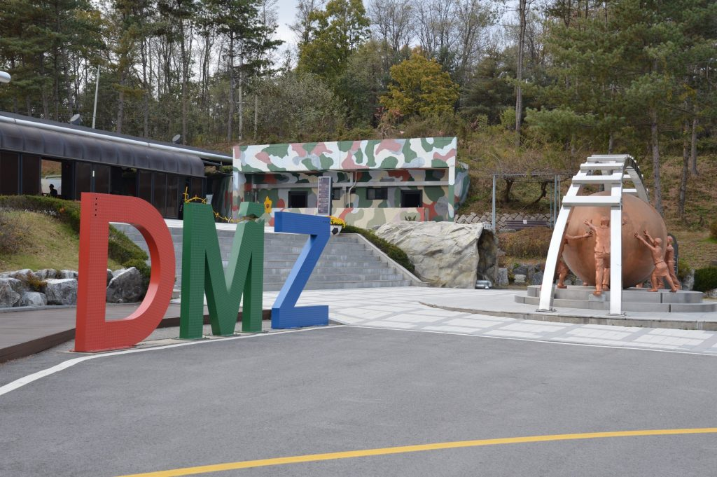 DMZ sign outside the Third Inflitration Tunnel