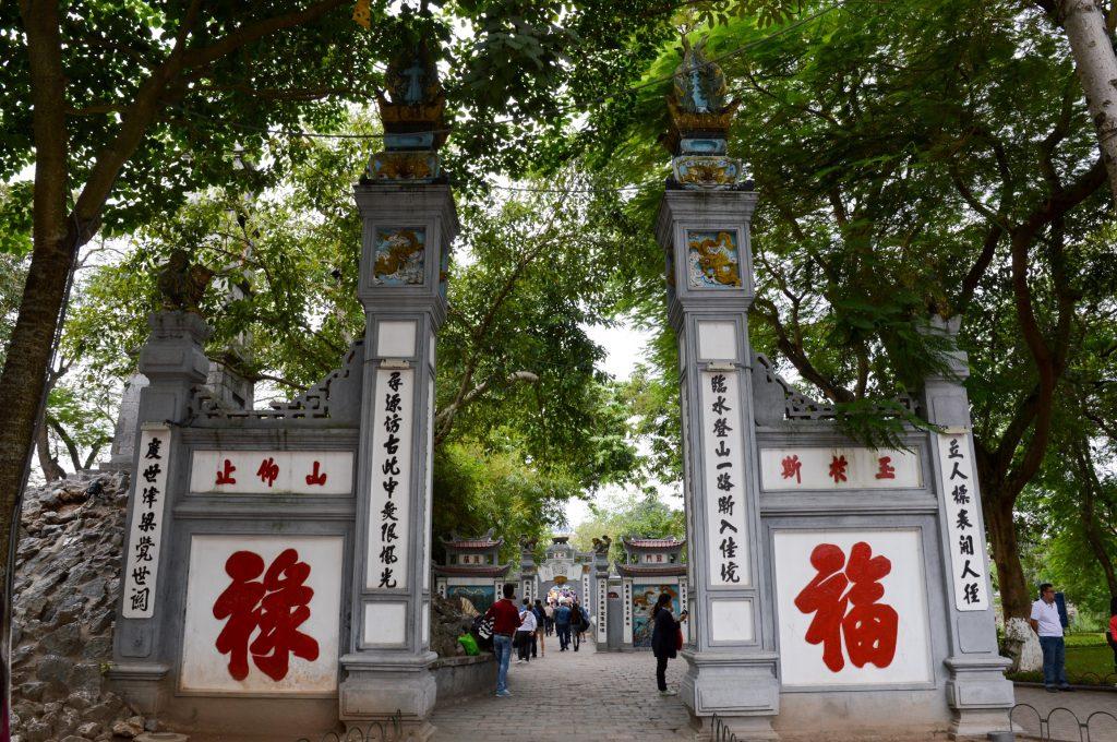 Shrine outsideGates outside Ngoc Son Temple, Hanoi, Vietnam