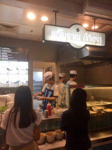 Tai Heng: best Bangkok cheap eats at Terminal 21 food court
