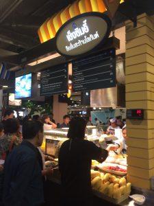 Cheng Sim Ei: best Bangkok cheap eats at Terminal 21 food court