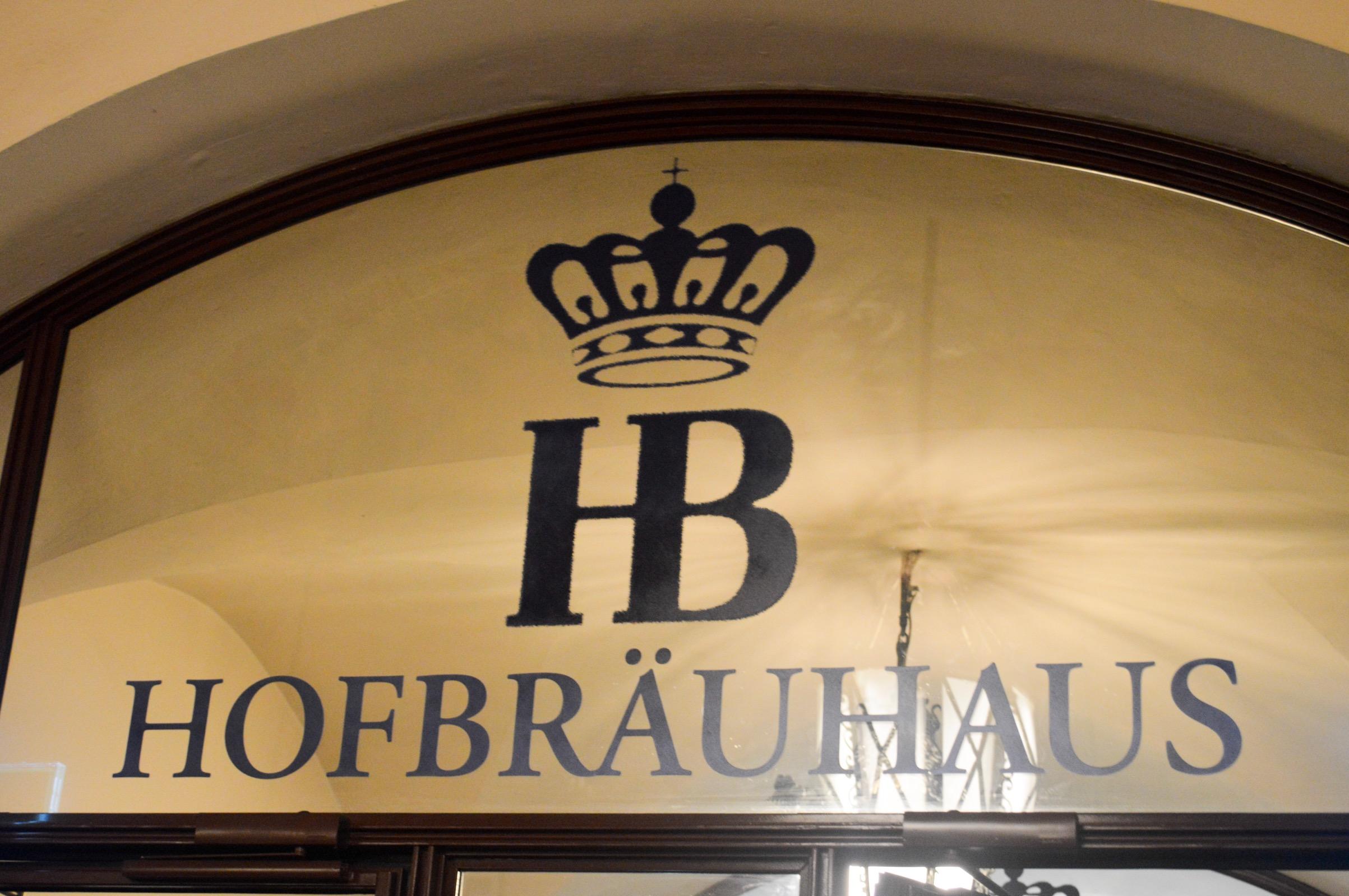 Hofbräuhaus, Munich, Germany