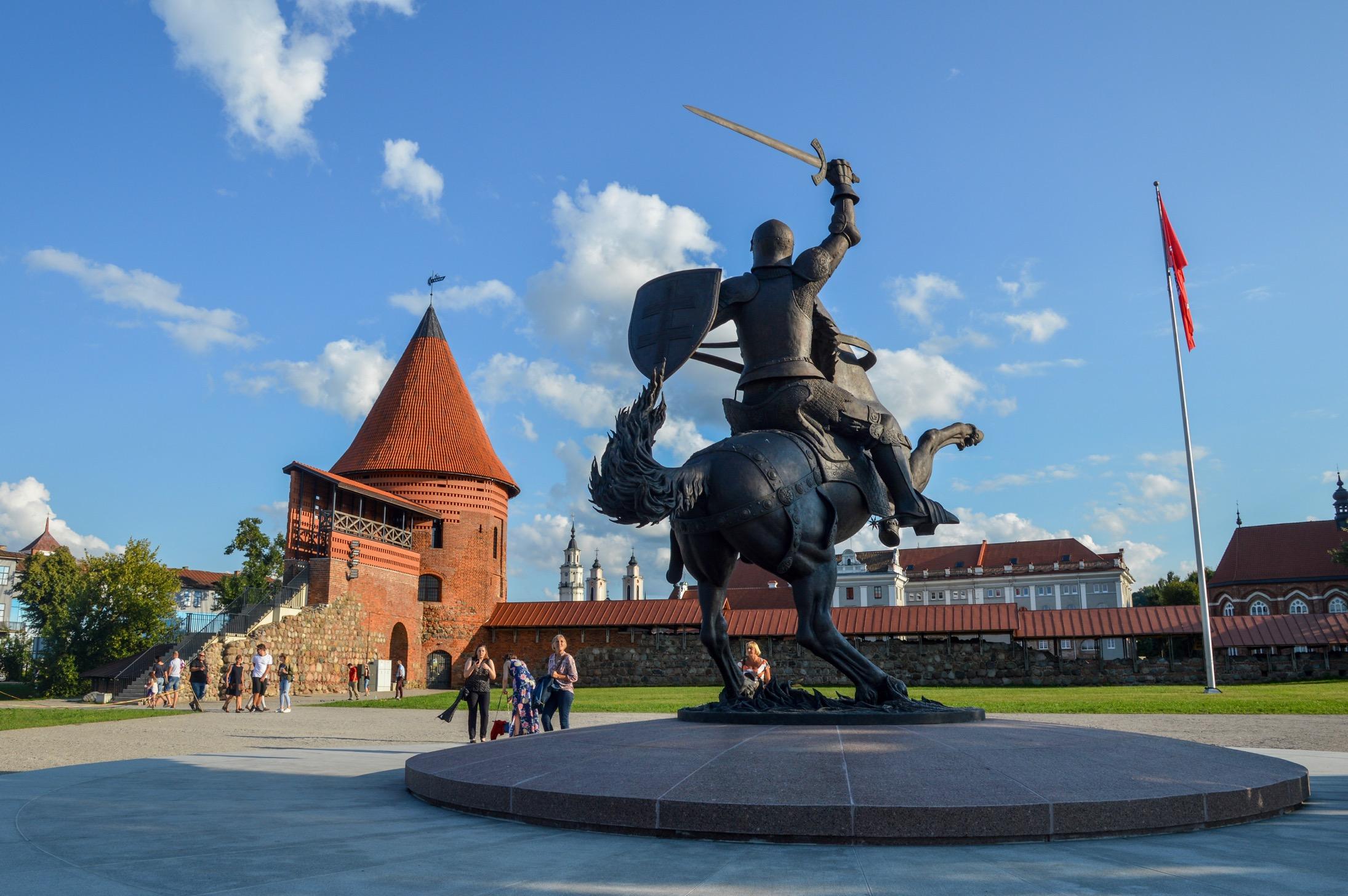Kaunas Castle, Lithuania