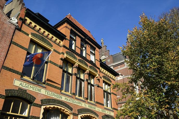 Building, Leeuwarden, The Netherlands