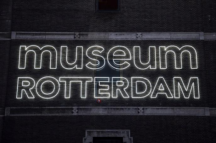 Museum Rotterdam - free things to do in Rotterdam