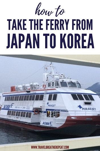 How to take the ferry from Fukuoka to Busan; to take the ferry from Japan to South Korea; #travel #traveltips #travelinspiration #asia #japan #southkorea #korea #busan #fukuoka